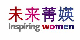 Inspiring-Women-in-China